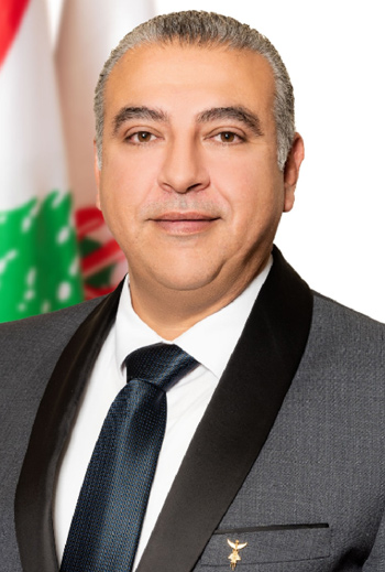 Dr.-Elie-Koueik