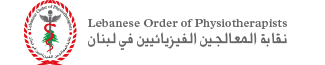 Lebanese Order of Physiotherapists